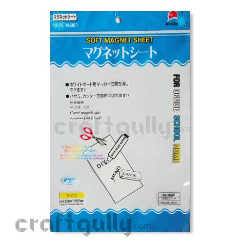 Magnetic Sheet A4 - Soft - White