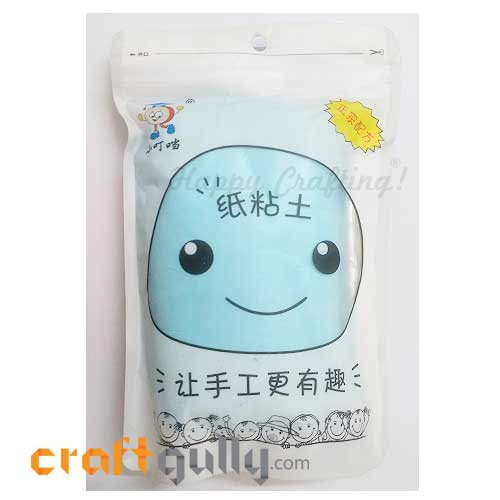 Paper Clay - Light Blue - 75gms