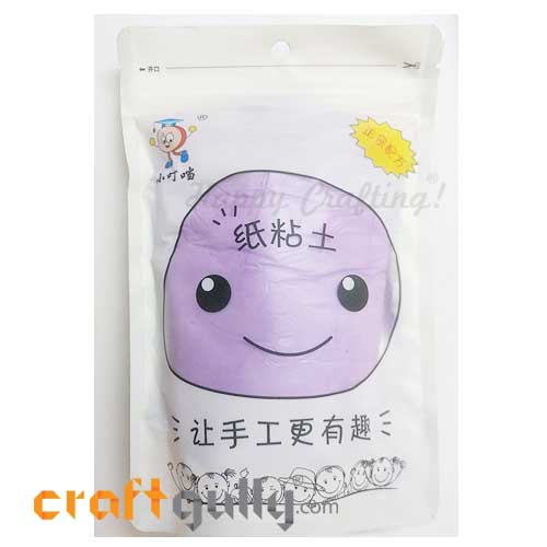 Paper Clay - Purple - 75gms