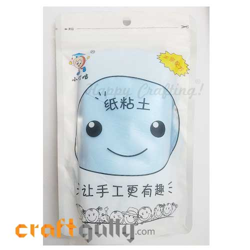 Paper Clay - Sailor Blue - 75gms