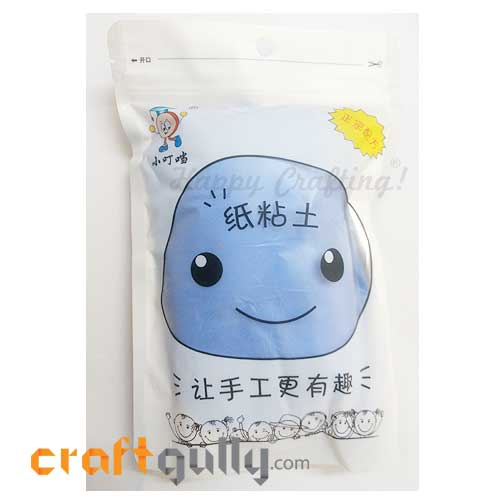 Paper Clay - Sea Blue - 75gms