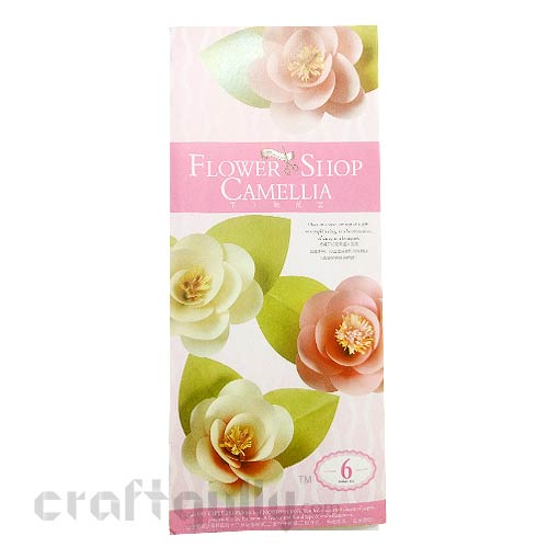 Paper Flower Kits #6 - Camellia - Make 6 Flowers