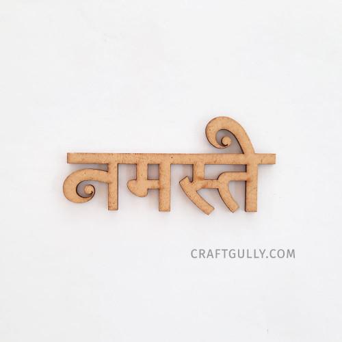 MDF Sentiments #25 - Namaste