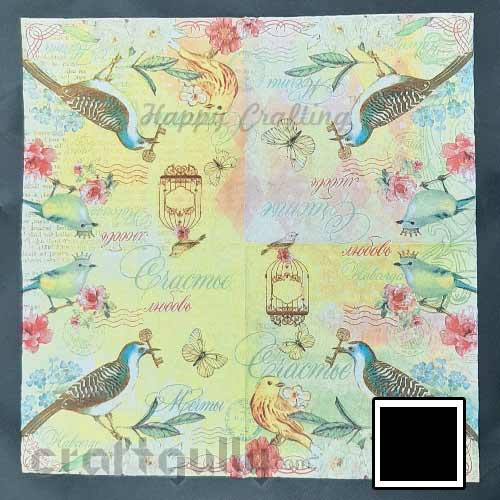 Decoupage Napkins #166 - 2 Ply - Pack of 1